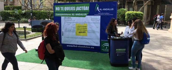 street marketing al andalus