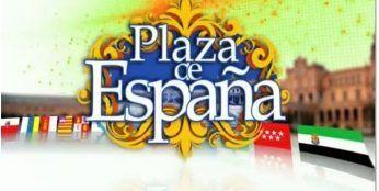 Plazadeespana